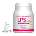 LPS Dr Super