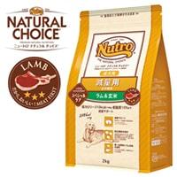 ナチュラルチョイス減量用 全犬種用 成犬用ラム&玄米