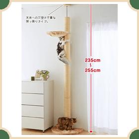 おうちで木登りタワー(突っ張り型)
