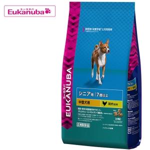 ユーカヌバ シニア犬用 7歳以上 中型犬種 小粒