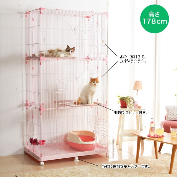猫 ミルキーピンク 3段 ペット ケージ ゲージ 室内 ネコに最適な3段タイプのケージ!