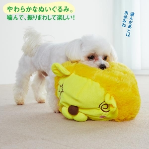 でっかいシリーズ (犬 おもちゃ ぬいぐるみ) でっかい・ライオン【ペット用品】(ペット用品犬おもちゃ)ペット用品  ペットグッズ  ペットフード  ペット  ペピイ  PEPPY  犬用おもちゃ  犬用/【犬・猫の総合情報サイト『PEPPY(ペピイ)』公式通販】
