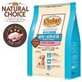 【初回送料無料】ナチュラルチョイス避妊・去勢犬用 成犬用チキン&玄米(ドッグフード