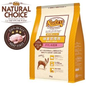 ナチュラルチョイス 超小型犬-小型犬体重管理用成犬用チキン&玄米(ナチュラルフード)