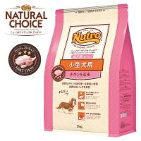 ナチュラルチョイス 小型犬 成犬用 チキン&玄米 (ナチュラルフード)