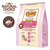ナチュラルチョイス 超小型-中型犬 子犬用 チキン&玄米(ナチュラルフード)