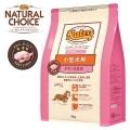【初回送料無料】ナチュラルチョイス 小型犬 成犬用チキン&玄米(アダルト用フード)