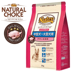 ナチュラルチョイス 中型犬-大型犬 エイジングケア チキン&玄米 (ナチュラルフード)