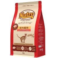 ナチュラルチョイスキャット 室内猫用 エイジングケアチキン (ナチュラルフード)