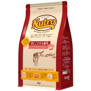 ナチュラルチョイスキャット 食にこだわる猫用 アダルトチキン (ナチュラルフード) 500g【ペット用品】(ペット用品猫キャットフード)1161/【1161】