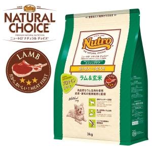 ナチュラルチョイス 超小型~小型犬 エイジングケア ラム&玄米 (ナチュラルフード)