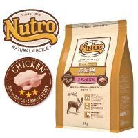 ナチュラルチョイス減量用 超小型犬-小型犬用 成犬用 チキン&玄米
