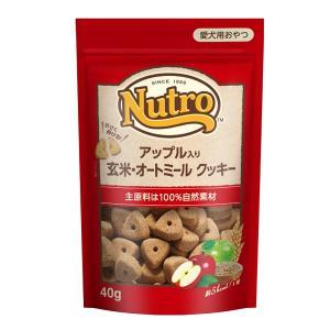 ニュートロ 玄米オートミールクッキー ピーナッツバター入り・40g