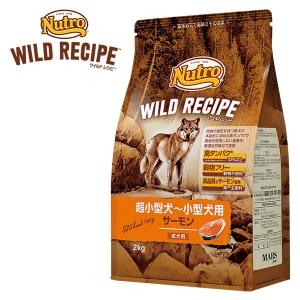 ニュートロ ワイルドレシピ 超小型犬~小型犬用 成犬用 サーモン(ナチュラルフード)
