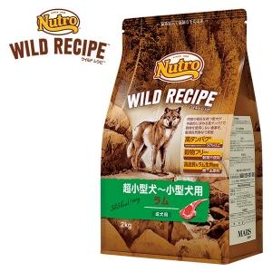 ニュートロ ワイルドレシピ 超小型犬~小型犬用 成犬用 ラム (ナチュラルフード)
