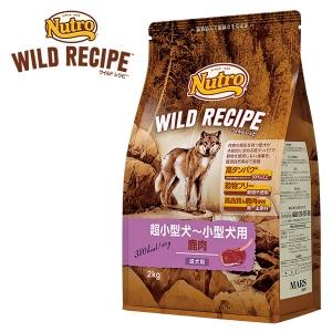 ニュートロ ワイルドレシピ 超小型犬~小型犬用 成犬用 鹿肉 (ナチュラルフード)