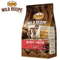 ニュートロ ワイルドレシピ 成犬用 ビーフ