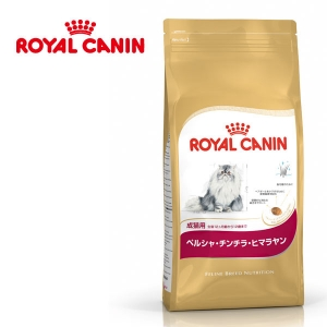 ロイヤルカナン ペルシャ・チンチラ・ヒマラヤン 成猫用 2kg【ペット用品】(ペット用品猫キャットフード)3748/【3748】
