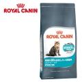 【初回送料無料】【健康な尿を維持したい猫に】 ロイヤルカナン ユリナリーケア