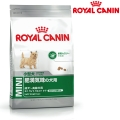 【初回送料無料】【肥満気味の小型犬に】 ロイヤルカナン ミニライトウエイトケア