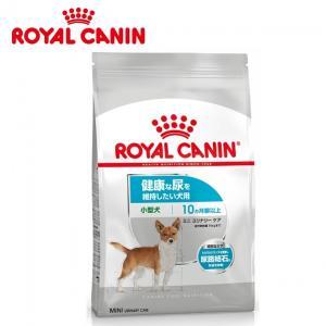 【健康な尿を維持したい犬に】ロイヤルカナン ミニ ユリナリーケア