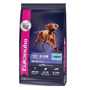 ユーカヌバ子犬用 大型犬用 24ヵ月まで