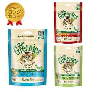 猫用グリニーズ (正規品) ローストチキン味【ペット用品】(ペット用品猫キャットフード)616/【616】