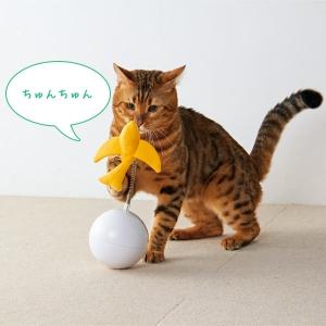 フローリーキャット (猫用 動くおもちゃ 電動) チーズ【ペット用品】(ペット用品猫おもちゃ)ペット用品  ペットグッズ  ペットフード  ペット  ペピイ  PEPPY  猫用おもちゃ  猫用/【犬・猫の総合情報サイト『PEPPY(ペピイ)』公式通販】