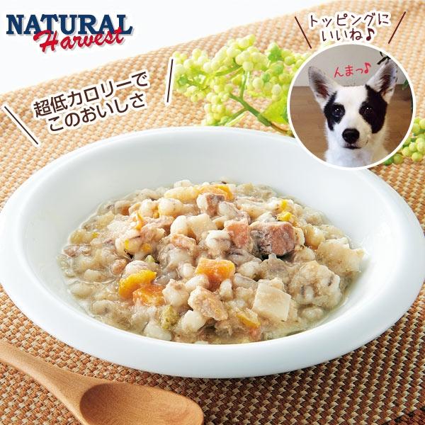 ナチュラルハーベスト フェカリス1000 (犬用 乳酸菌 レトルトフード) サーモン&大麦・1袋