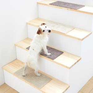 ピタプラス・ブリック 階段マット