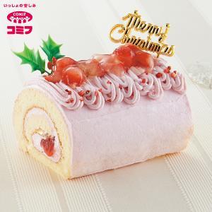 コミフ 苺のクリスマスロールケーキ【予約送品 12月22日にお届け】