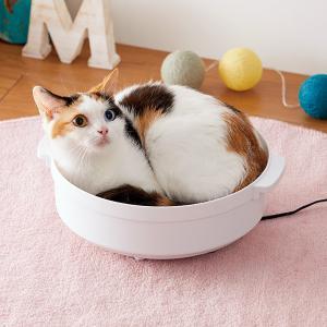 ぬくぬく鍋型ネコベッド