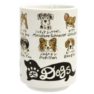 YAMATO寿司湯呑 犬