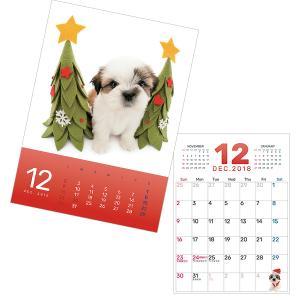 ザ・ドッグ卓上カレンダー2018 チワワ【インテリア・家具】(インテリア・家具カレンダー)ペット用品  ペットグッズ  ペットフード  ペット  ペピイ  PEPPY  カレンダー  犬用/【犬・猫の総合情報サイト『PEPPY(ペピイ)』公式通販】