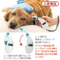 ペット用電子耳体温計(PT300)