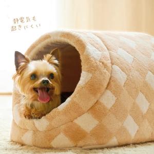 オーガニックコットンベッド・ドーム型 (犬 猫 ベッド 小型犬 日本製) ウィンドペン柄・L【ペット用品】(ペット用品犬その他)ペット用品  ペットグッズ  ペットフード  ペット  ペピイ  PEPPY  犬用ベッド  犬用/【犬・猫の総合情報サイト『PEPPY(ペピイ)』公式通販】