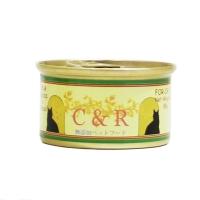 C&Rキャット缶(旧SGJ)