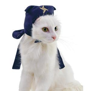 忍者帽子 ネイビー・S【ペット用品】(ペット用品猫その他)ペット用品  ペットグッズ  ペットフード  ペット  ペピイ  PEPPY  猫用ウェア  猫用/【犬・猫の総合情報サイト『PEPPY(ペピイ)』公式通販】