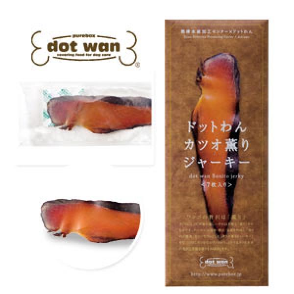 ドットわん カツオ薫りジャーキー (犬 おやつ 国産) 25g