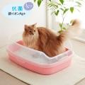 マーカーハーフカバートイレ (猫用 トイレ)