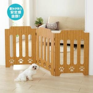 ついたてゲート【ペット用品】(ペット用品犬ゲート)ペット用品  ペットグッズ  ペットフード  ペット  ペピイ  PEPPY  ペットドア  ゲート  犬用/【犬・猫の総合情報サイト『PEPPY(ペピイ)』公式通販】