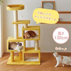 AISHE キャットタワーマンション ホワイト【ペット用品】(ペット用品猫おもちゃ)ペット用品  ペットグッズ  ペットフード  ペット  ペピイ  PEPPY  キャットタワー  猫用/【犬・猫の総合情報サイト『PEPPY(ペピイ)』公式通販】