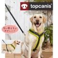 topcanis(トップカニス) アルファベットリード ボア付