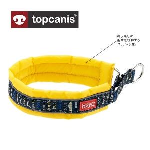 topcanis(トップカニス) ナイロンソフトカラー ターコイズ・約・頭回り40x首回り34-38x幅4.5cm【ペット用品】(ペット用品犬首輪)ペット用品  ペットグッズ  ペットフード  ペット  ペピイ  PEPPY  犬用首輪  犬用/【犬・猫の総合情報サイト『PEPPY(ペピイ)』公式通販】