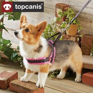 topcanis(トップカニス) ナイロンソフトハーネス (犬 胴輪 小型犬 中型犬 大型犬) ピンク・約・バスト80-90x幅5cm【ペット用品】(ペット用品犬ハーネス)ペット用品  ペットグッズ  ペットフード  ペット  ペピイ  PEPPY  ハーネス  犬用/【犬・猫の総合情報サイト『PEPPY(ペピイ)』公式通販】