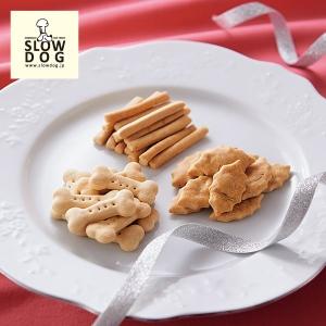 スロードッグ 松阪牛クッキー ボーンクッキー