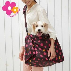 ハンナフラ 2WAYキャリーバッグ バブルグレープ・S【ペット用品】(ペット用品犬キャリーバッグ)7020/【7020】
