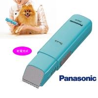 【楽天市場】パナソニック 犬用バリカン「ペット …