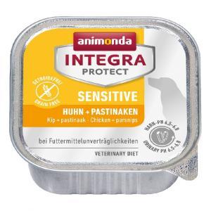 アニモンダ インテグラ センシティブドッグウェット(アレルギーケア) 鶏+パースニップ・150g