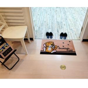 CAT名入れマット (名前入り 玄関マット) ハチワレB・L(約・幅90x奥行60cm)【ペット用品】(ペット用品猫その他)ペット用品  ペットグッズ  ペットフード  ペット  ペピイ  PEPPY  オリジナルグッズ  猫用/【犬・猫の総合情報サイト『PEPPY(ペピイ)』公式通販】